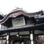 GW四国旅行(4) 2日目:徳島から松山・道後温泉