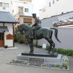 GW四国旅行(5) 3日目:松山城から高知へ