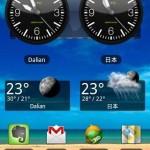 HTC Legend使用雑感