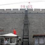 西安に行ってきた(5) ~城壁から街の中心部へ