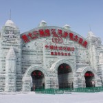 ハルビンに行ってきた(4) 〜 氷雪大世界