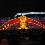 中国:春節について