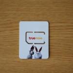 タイでのモバイル接続:truemove