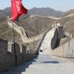 北京に行ってきた(2) 〜 長城ツアー顛末
