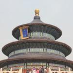 北京に行ってきた(3) 〜 天壇