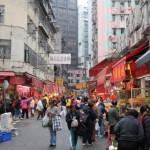 香港に行ってきました(1) 〜香港島