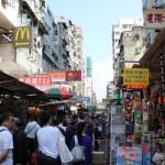 香港に行ってきました(3) 〜 九龍半島:その2