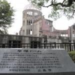 広島に行ってきました(1) 〜 原爆ドーム