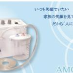 気管切開と誤嚥防止手術を受けました(3) ~気管切開と自動痰吸引器アモレの導入