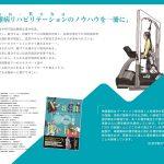 【書評】神経難病リハビリテーション―100の叡智―