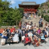 『みんなで創る、神経難病患者と一緒に鎌倉に行こうプロジェクト2019』10/27に開催し